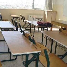 هل ستقفل المدارس نهار الجمعة؟