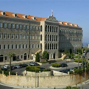 إجتماع في السرايا خصص للمشاريع الإنمائية في طرابلس