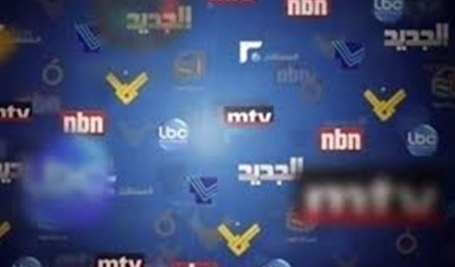 مقدمات نشرات الأخبار المسائية ليوم السبت في 15/9/2019