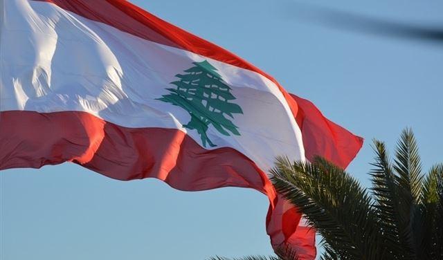 """""""رسالة"""" من المجتمع الدولي إلى لبنان"""