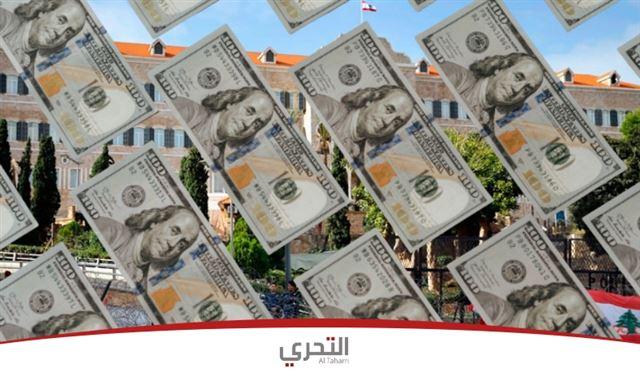 مليون دولار لترميم السراي الحكومي.. والعلة بساكنيه لا بجدرانه!