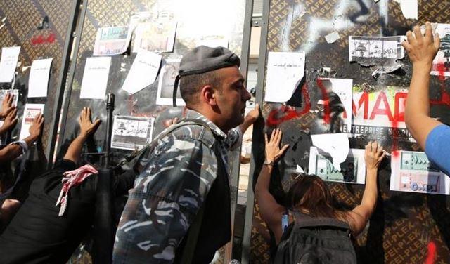 عامان على انتفاضة 17 أكتوبر: المنظومة الحاكمة في لبنان تقاوم السقوط