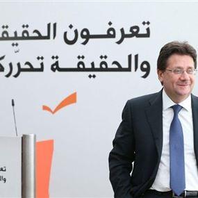 بالصورة: كنعان يقدّم طلب ترشّحه للانتخابات