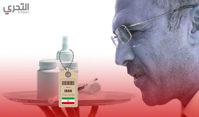 صحة اللبنانيين على طبق ايراني: 7 تحديات تكشف حقيقة مزاعم وزير الصحة حمد حسن!
