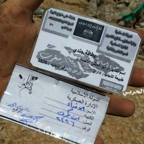 "بالصور.. هذا ما تركه ""داعش"" بعد دحره من قبل حزب الله"