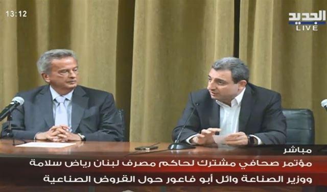 سلامة يطمئن: الدولار متوفر في لبنان